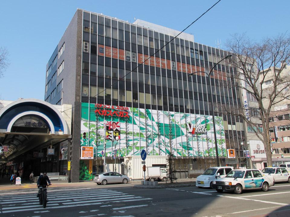 札幌ナナイロ(旧コスモビル)ベガスベガス狸小路店: 札幌フォト ...
